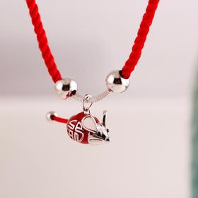 相约银饰S925红绳手链新年祈福系列小福鼠红绳手链