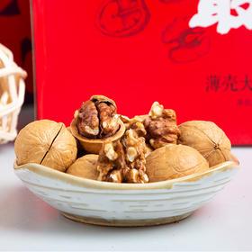 【预售至2月1号发货】新春坚果礼盒 奶油薄壳大核桃 奶香浓郁 颗颗精选 2.5斤装