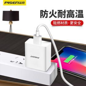 旅行充电器1A/2A 安卓苹果通用 小巧便携
