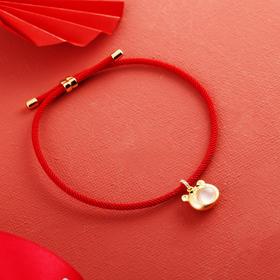 相约银饰S925红绳手链新年祈福系列心有所鼠红绳手链