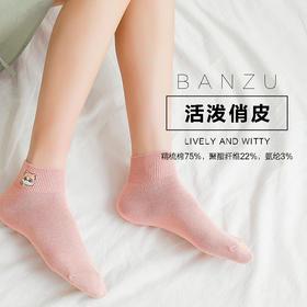 猫咪系列刺绣女短袜黑、白、焦糖色、蓝、黄 5双混色装(棉知足)