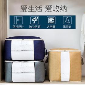【防潮透气收纳袋】喜家家 家用衣物棉被收纳打包神器  灰色款 日用百货