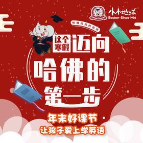 【嘉定宝龙】年末好课节,超值学习礼包限时抢购!