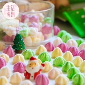 生活选集田果溶豆 菠菜味+胡萝卜味+火龙果味+南瓜味各1盒(共96g)