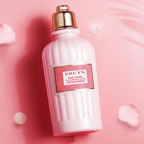 伊露莹玫瑰美润晶闪弹弹 身体乳温和嫩肤补水保湿 润肤乳 护肤品