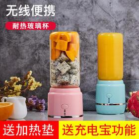 水果电动便携式榨汁杯榨汁机小型家用迷你鲜榨果汁机礼品小家电
