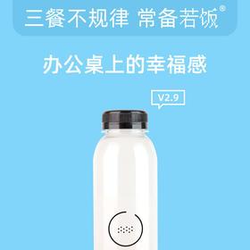 若饭粉末均衡营养版V2.9瓶装  x 6瓶
