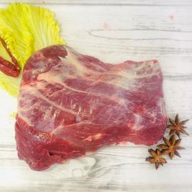 【精选】羔羊部落 内蒙古太极原上道散养新鲜驴腩|生态放养 肉质鲜美 毫无擅味|1KG/袋装【生鲜熟食】