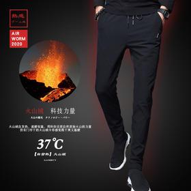 【为思礼】【冬季男士必备】NOXELES火山绒保暖休闲裤,时尚潮流修身,有温度又有型!