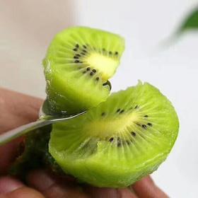 【徐香猕猴桃 30枚】  满口维C,诠释酸甜味道,新鲜好滋味
