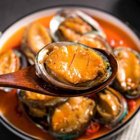 鲜香麻辣,Q弹爽滑!即食海鲜超值组合,8颗鲍鱼+扇贝1组+鱿鱼头1组+半壳花甲 1组,新鲜食材,大师调味,无菌加工,顺丰发货, 5分钟加热即食,生活就要有滋有味!