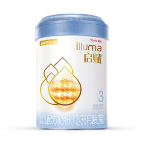 【蓝钻】惠氏启赋幼儿配方奶粉 3段(12-36个月) 900g/罐
