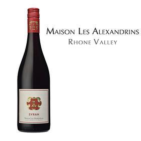 亚历士赞歌酒庄亚历斯红葡萄酒, 罗纳河谷 法国 Maison Les Alexandrins Syrah, Rhone Valley France