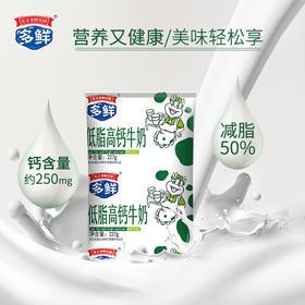 【外埠】低脂高钙牛奶227g*16袋