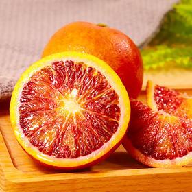 【精选】四川塔罗科血橙|果肉饱满 肉厚核小 脆嫩多汁 果园现摘|3-10斤装小果中果大果【水果蔬菜】