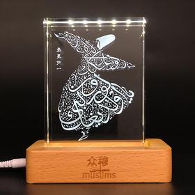 苏菲旋转舞水晶摆件—由大师鲁米的格言表里如一幻化而成