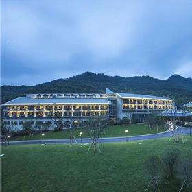 【宁波•东钱湖】恒元酒店  奢华别墅轰趴狂欢套餐