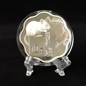 2020鼠年梅花形30克银币