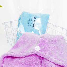FX【9.9元包邮】日式珊瑚绒干发帽女新款吸水速干包头巾加厚可爱长发洗头浴帽