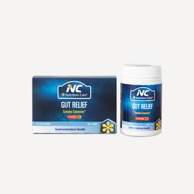 NC澳洲养胃粉 | 澳洲专属养胃配方,每天1杯它,养出健康胃