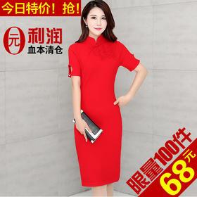 QKC1616-1秋季中国风复古针织旗袍TZF