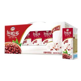 伊利谷粒多红谷牛奶250ml*12盒/箱