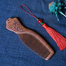 周广胜周广胜木梳绿檀雕花木梳子送女友生日礼物古风梳子木梳送人