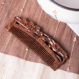 周广胜黑金檀木梳子檀木梳细齿长发梳按摩梳木梳防静电梳子