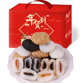 【年货礼盒/买2份送礼袋】麻薯干吃汤圆1000g糯米糍零食小吃