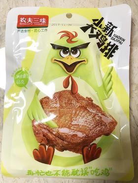 (新品)农夫三味可乐大鸡排65g