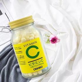 【补充维C 抑制黑色素】日本ORIHIRO维生素C300粒/瓶