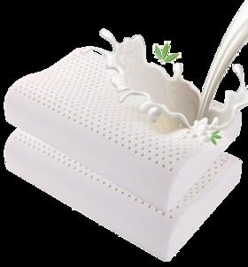 帕缇拉 | 乳胶枕   两个装  颈椎按摩枕 泰国天然乳胶制造,改善睡眠品质,舒缓颈椎腰椎