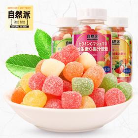 维生素C果汁软糖238g  水果味软糖儿童软糖 qq糖
