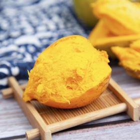 香甜粉糯的越南鸡蛋果 肉质软嫩细腻 口感绵糯 果味芳香 3/5斤装