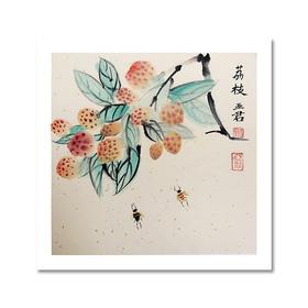 直播4号姜亚军荔枝1平尺