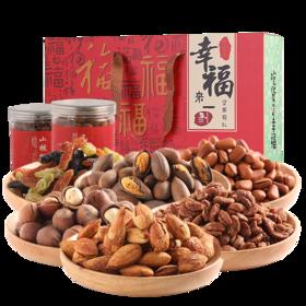 优选新品| 中国年 珍品坚果礼盒740g 甄选全国高端坚果干果 年货礼盒 一盒满足味蕾 懂礼也懂你 坚果就要吃好的 送礼佳品