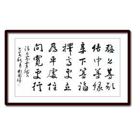 直播2号刘国祥书法名言8平尺
