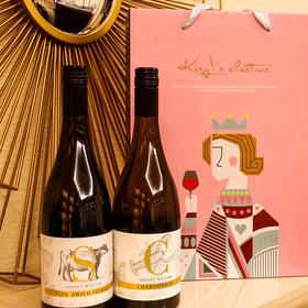 [西德尼干红/干白葡萄酒 预计2月1日起陆续发出]伯恩酒庄 风干西拉干红/霞多丽干白 750ml/瓶