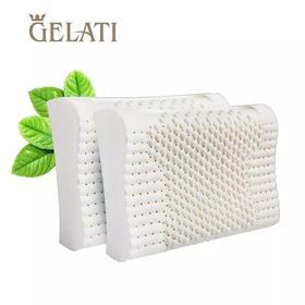 皇家吉拉缇(GELATI)保健颗粒枕 天然乳胶枕对枕 60*40*10/12cm送礼礼盒装