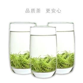 【2019信阳毛尖新茶上市 】 信阳智豪茶叶 | 信阳明前毛尖/纯红茶芽