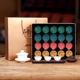 满堂红茶荟萃 茶叶礼盒装春节过年年货礼品可定制送礼礼盒装