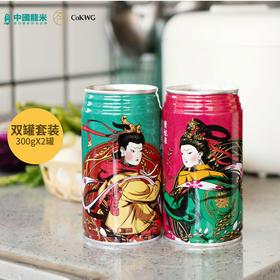 【储值赠稻花香】龙米家东北五常有机稻花香大米280g*2罐装