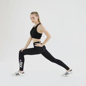 「一穿就瘦」KTU樱花燃脂瘦身裤  健身瘦腿裤  时尚达人必备单品  穿上就能燃脂