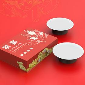 富玉 中式客厅陶瓷简约果盘