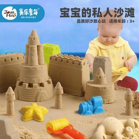 快来打造宝宝私人沙滩    好玩的美乐太空沙     过年小朋友聚会必buy哦~