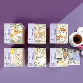 廿四茶冬季系列 桂圆红枣玫瑰 谷香黑豆茶 黄精玛咖茶 小种红茶 七福茶 梨酿五谷饮