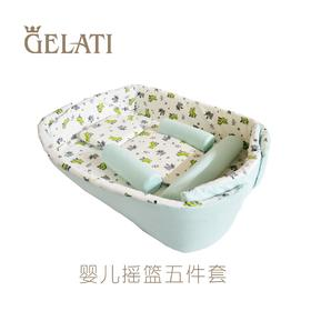 吉拉缇乳胶婴儿五件套0-3岁婴童乳胶床垫透气定型枕