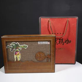云南丽江高原天然黑玛卡 500g礼盒装