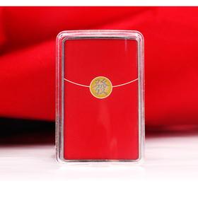 【红包】2020年红包纪念银币(Ag999)