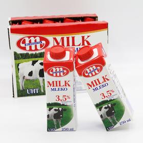 【自营】波兰原装进口 Mlekovita妙亚 全脂牛奶250ml*12盒/箱